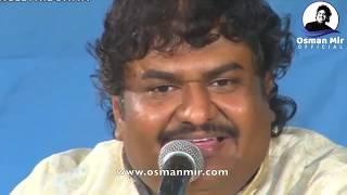 Apne Saaye Se Bhi Ashkon Ko Chhupa Kar Rona | Osman Mir | Ghazal