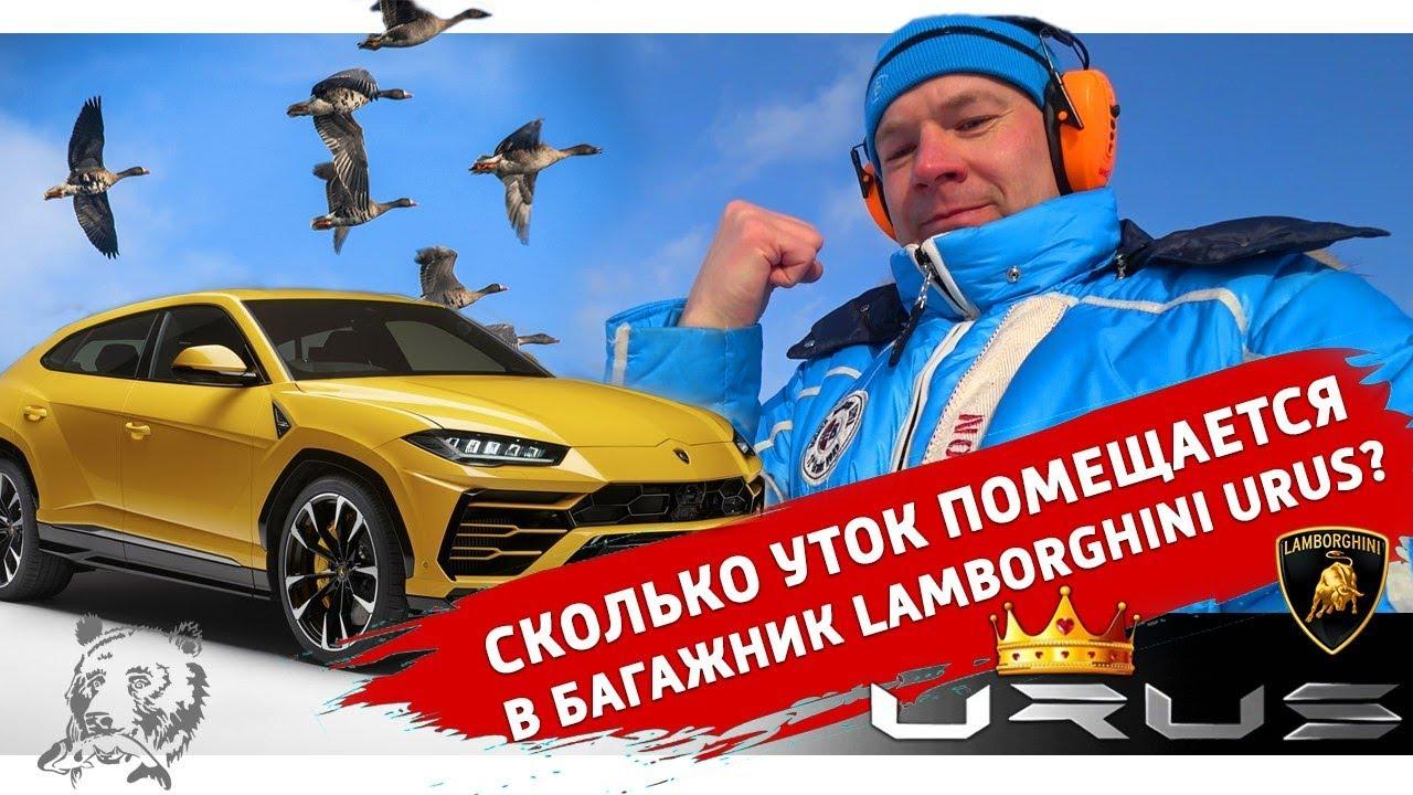 Закрытие сезона Lamborghini в России - YouTube