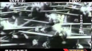 20140222 百战经典 百年硝烟话航母——鏖战珊瑚海