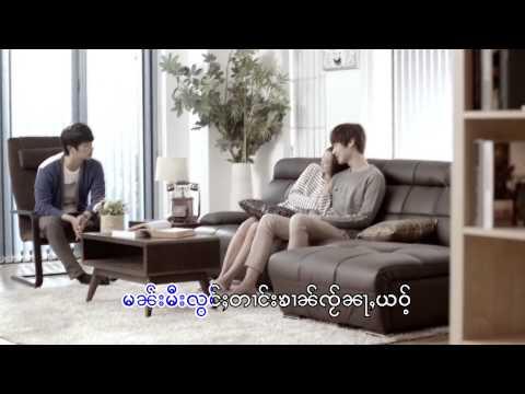 khun sam law nang au pem
