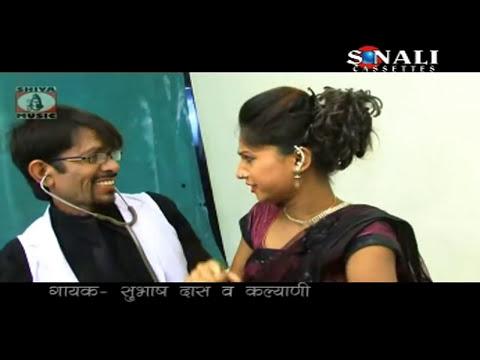 New Khortha Song Jharkhand 2015 - Das Babu Ki Hamra | Khortha Album  - DAS BABU