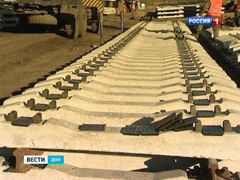 На строительство ж/д дороги в обход Украины выделили допсредства