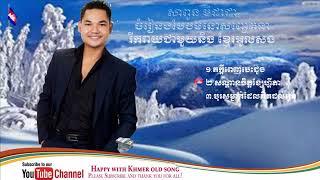 Tổng hợp nhạc trẻ hay khmer nhất