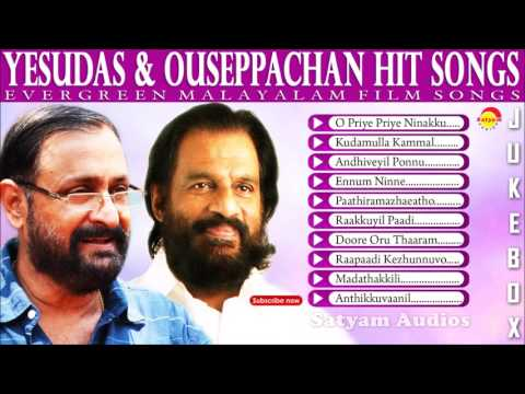 Yesudas & Ouseppachan Hit Songs Jukebox | Malayalam Film Songs