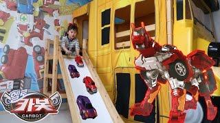 헬로카봇 방에 가다! 이천 미란다호텔의 헬로카봇방 어린이체험 스쿨버스 패트론과 터닝메카드 장난감 놀이 LimeTube & Toy 라임튜브