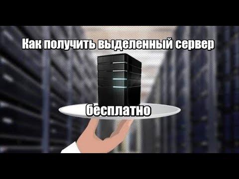 как поставит сервер в css на хостинг