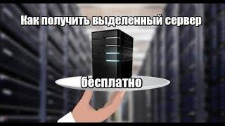 настройка vds для сервера кс
