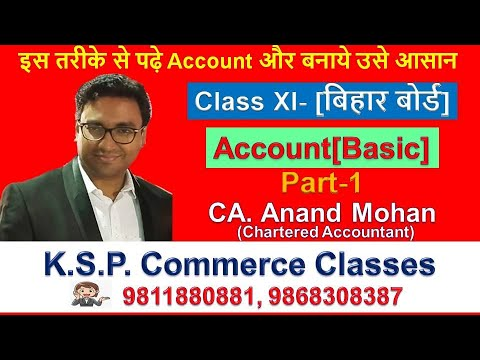 class 11 commerce account chapter 1// Bihar Board//KSP Classes