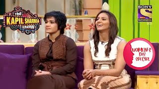 Phogat Sisters' Sporty Participation | The Kapil Sharma Show | Women's Day Special 2021