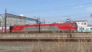 JR貨物・EH500形笠間大橋付近(Japan Freight Railway)