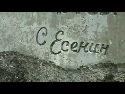 Изображение предпросмотра прочтения – ВераБогданова читает произведение «Низкий дом с голубыми ставнями…» С.А.Есенина