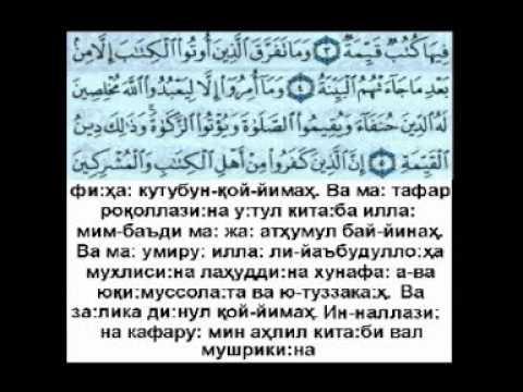 Лафасий - Ургатувчи 23 (Часть двадцать третья)