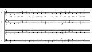 ''Великое славословие'' из Всенощного бдения  митрополит Иларион (Алфеев)
