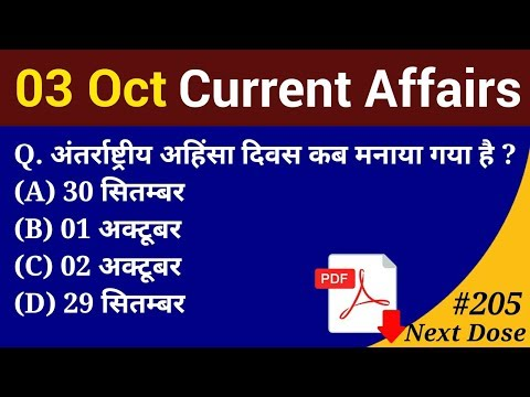 Next Dose #205 | 3 October 2018 Current Affairs | Daily Current Affairs | Current Affairs In Hindi
