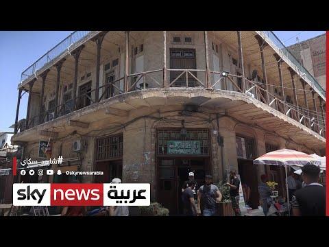 تطوير شارع المتنبي في بغداد | #مراسلو_سكاي  - نشر قبل 6 ساعة