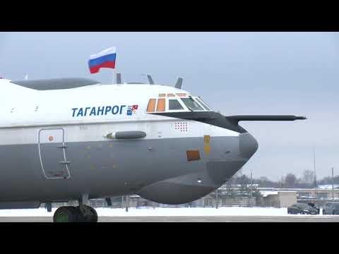 Возвращение экипажа самолета А-50 на аэродром в Ивановской области после выполнения задач в Сирии