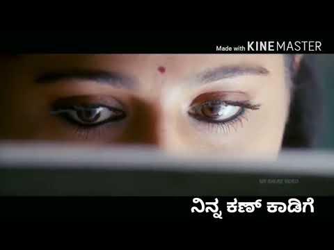 ತೆಗೆದುಕೊಂಡು ಕೊಂಚವೆ ನಿನ್ನ ಕಣ್ ಕಾಡಿಗೆ ll kannada superhit feeling song from mynaa movie ||