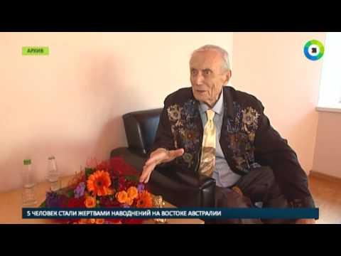 Сын Евтушенко назвал причину смерти отца - МИР24