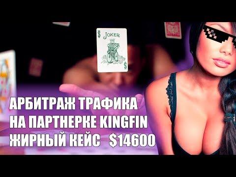 Как рекламировать партнерки казино
