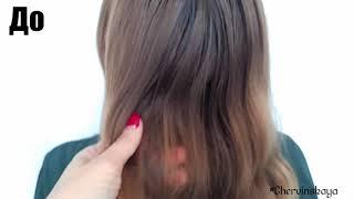 Лечебная стрижка каждого секущегося кончика волос плюс окрашивание