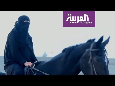 صباح العربية | إقبال من سيدات عسير على الفروسية  - نشر قبل 3 ساعة