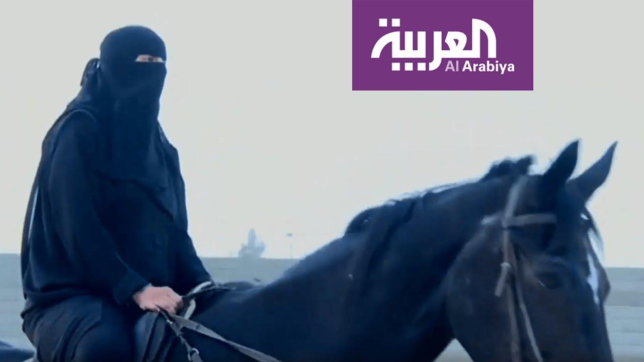 صباح العربية إقبال من سيدات عسير على الفروسية Youtube