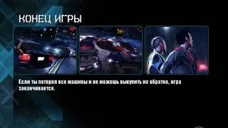 Need for Speed: Carbon 9 серия Жесткий Захват Сильверстоуна 5 из 9