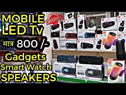 Electronic Item warehouse | Mobile,smart watch ,speaker's ,smart gadgets ,earphone ,home theater,