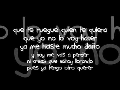 Banda el Recodo - Que Te Ruege Quien Te Quiera (Musica con Letra)