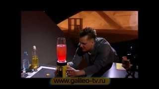 Галилео. Эксперимент. Лавовая лампа(940 от 25.06.2012 Как, зная физические законы, в домашних условиях сделать светильник
