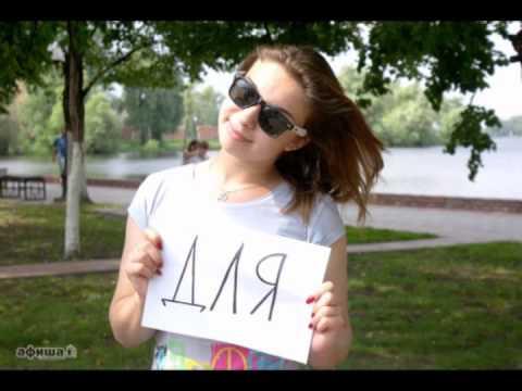 Гимн России (Гусь-Хрустальный) #ГХ