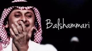 عبدالمجيد عبدالله - لو يوم احد جلسه ٢٠١٧