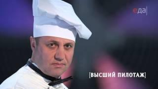 Соусы мохо пикон, софрито