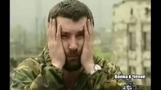 Виноградов  Как я поехал на войну в Чечню  www warchechnya ru
