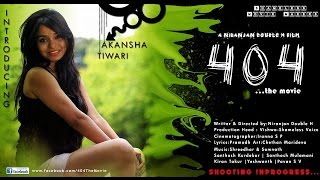 404 | Trailer | Niranjan Double H | Kannada with Eng Subtitles
