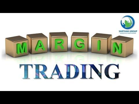 What is Margin Trading?( Hindi ) जानिए क्या है मार्जिन ट्रेडिंग ? (हिंदी में)