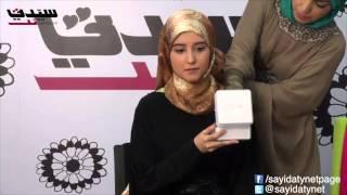 تعلمي طريقة لف الحجاب الصباحي في رمضان