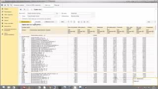 Автоматизация бизнеса.Отчёты в 1С УТ 11.2 . Часть 1(Работа с отчётами в программе 1С УТ .Данное видео актуально и для других конфигураций 1С , построенных на..., 2016-04-13T19:54:06.000Z)