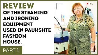 Review of the steaming and ironing equipment used in Paukshte Fashion House.