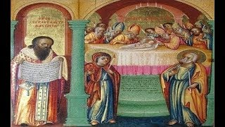 Περιτομή του Χριστού & εορτή του Μεγάλου Βασιλείου 01-01-2020