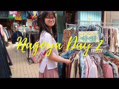 VINTAGE SHOPPING & EXPLORING OSU SHOPPING DISTRICT | NAGOYA DAY 2