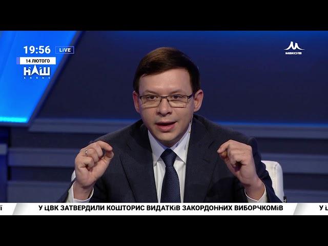 Мураев: Власть получили подонки и мародеры, нам нужно их менять