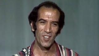 يا تليفزيون يا׃ نجاح الموجي - رمسيس