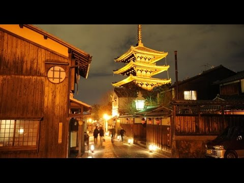 Top10 Recommended Hotels in Kyoto, Japan