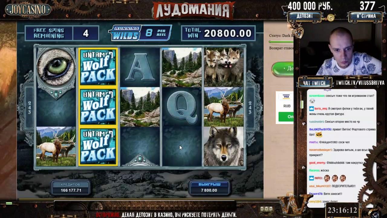 Vitussbritva казино прага отели с казино