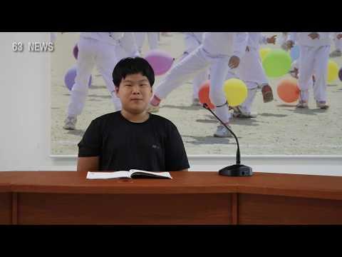 영암초등학교 6학년3반 NATURE NEWS