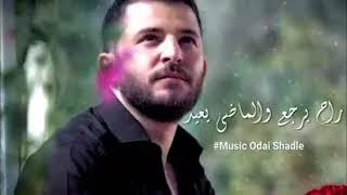 حسام جنيد.   مهما كان العيد بعيد راح يرجع والماضي يعيد 😭❤️