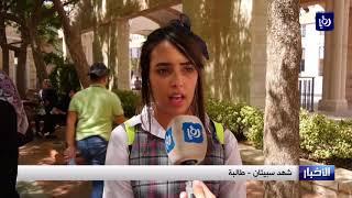 إغلاق مدارس دار المعرفة في القدس - (16-9-2017)