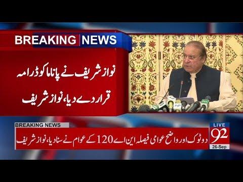 Islamabad: Former Prime Minister Nawaz Sharif's Press Conference - 26 September 2017 - 92NewsHDPlus