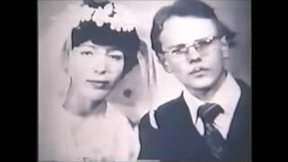 СПАСИ И СОХРАНИ - 1988 г.